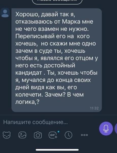 Бизнесмен Павлов оставил свою жену с 4-х месячным ребёнком на улице без детских вещей, без детского питания и без денег